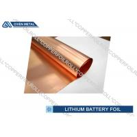 Buy cheap Li - ion Battery Cathode Basic Material electrodeposited copper foil roll product