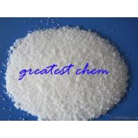 Buy cheap Caustic Soda Pearl 96% product