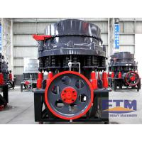 Buy cheap Mining Machine Cone Crusher/Cone Crusher Machine product