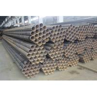 Buy cheap ERW Thick Wall Steel Tube product