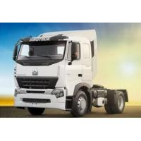 Buy cheap new brand//SITRAK 6x4 C7H tractor truck/Sinotruk/ tractor truck/2013/new type of the truck product