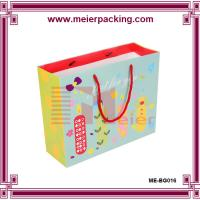 Buy cheap Cute Party Paper Bag/Cartoon gift paper bag/Custom Paper Gift Bags for Child Toy  ME-BG016 product