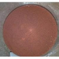 Buy cheap Oil Well Cement Additive product