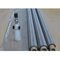 Buy cheap Stainless Steel Screen Printing Mesh with 122CM 1.02cm width for Screen Printing product