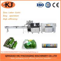 Buy cheap Heat Shrink Packing Vegetable Packing Machine product