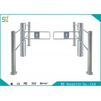Buy cheap Widely Used Mall  Swing Barrier Gate Compatible IC ID Card Control from Wholesalers