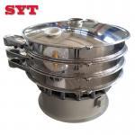Buy cheap China separator machine grain screening vibration sieve for wheat flour product