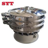 Buy cheap Electric rotary vibrating sieve sifter with wear resisting mesh screen for oil sand soil product