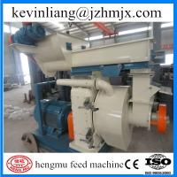 China High speed quality assurance wood pellet mill pellet press with CE approved on sale
