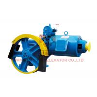 Traction System Geared Traction Machine With Lift Motor High Efficiency VVVF / Speed 0.63~1.0m/s