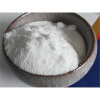 Buy cheap Opal Glass Insecticide Material Sodium Silicate Fluoride White Powder / Granular product