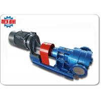 Buy cheap Diesel Internal Gear Pump Lube Oil Gear Pump Low Vibration And Noise product