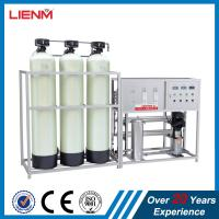China 1000L, 2000L 3000L, 5000L Automatic glass fiber reverse osmosis water treatment with soft filter on sale