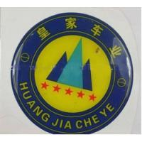 Buy cheap Promotion 3D Doming Resin Stickers  product
