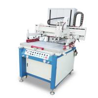 Buy cheap PLC Control Screen Printing Press Machine With Sensitive Proximity Switch product