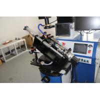 Quality Low Noise YAG Laser Welding Machine for Metal Oil Filter with Fixture for sale