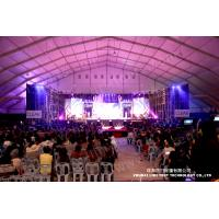 Buy cheap 60m Outdoor Large Event Tents Marquee To Buy product
