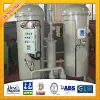 Buy cheap 15ppm Bilge Water Separator with CCS EC Certification product