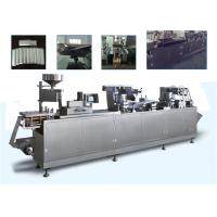 Buy cheap Small Alu Alu PVC Blister Packing Machine Plastic Pharmaceutical Packing from Wholesalers