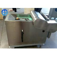 Buy cheap High Speed Electric Crouton Cutting Machine 400-1000kg/H For Salad / Soup from wholesalers