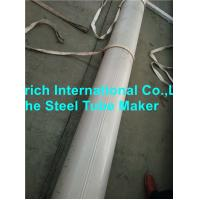 Buy cheap Structural Seamless Stainless Steel Tube Cold Rolled ISO 9001 Certification from Wholesalers