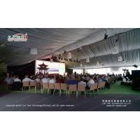 Buy cheap Aluminum Outdoor Event Tents With Glass Sidewall For Meeting Event , Outdoor Party Tents product