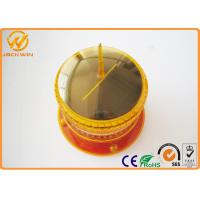 Buy cheap Waterproof High Brightness Flashing Amber Solar LED Marine Lights For Airport product