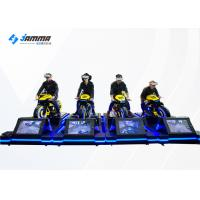 China VR Theme Park Motorcycle Driving Simulator Racing Game Machine With 24'' Full HD LCD Display on sale