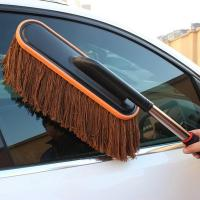 China Cotton Wax Car Wash Wax Brush for Cleaning the Car Duster Brush on sale