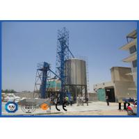 Buy cheap Insulated Sealed Paddy Rice Storage Silos For Flour Mill / Farm 468CBM product