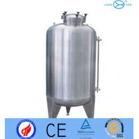 Buy cheap Laboratory Health ss304 Stainless Steel Pressure Tanks For Wine 2B product