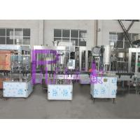 Buy cheap Linear Type Bottle Water Filling Machine 2000BHP Non Gas Small Bottle from wholesalers