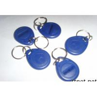 Buy cheap Plastic Smart RFID Key Fob For Access Control product