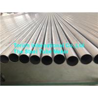 Buy cheap Min Mpa Extruded Titanium Alloy Steel Pipe , Hot Rolled Steel TubingTA1 240 from Wholesalers