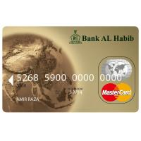 Buy cheap High Class PVC Standard Magnetic Stripe Card / Mastercard Credit Card product