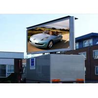 Buy cheap Outdoor Digital Led Advertising Display Video Wall P8 Fast Install product