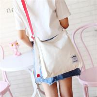 Buy cheap New canvas small ring shoulder Messenger bag simple portable leisure Joker bag women product