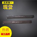 Buy cheap China Supply High quality Lathe Square HSS Tool Bit product