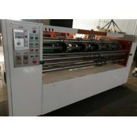 Buy cheap Manual Type Thin Blade Slitter Scorer For Cutting Corrugated Paperboard product