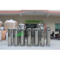 Buy cheap Stainless Steel Vessel Cartridge Filter Housing 304 Water Filter In Water Treatment SS 316 Single Filter With Basket product