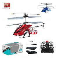 Buy cheap 4CH R/C Helicopter with Gyroscope product