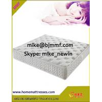 cheap king size mattress of bjmeimeifu