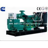 Buy cheap 225KVA 290A Cummins Diesel Generator 180KW Cummins Generating By Electric Governor product