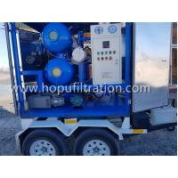 Buy cheap Mobile Vacuum Transformer Oil Filtration Plant,Movable Dielectric Oil Degaasing, dehydration,Trailer Wheel Mounted product