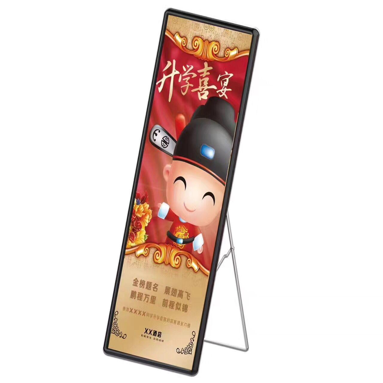Buy cheap High quality indoor P1 P2 P3 P4 P5 P6 poster led display for shopmall advertising product