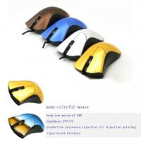 Buy cheap Computer Peripherals----Plastic Case for Mouse from wholesalers