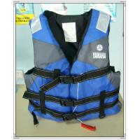 Buy cheap Adult / Children EPE Foam XL YAMAHA Life Jacket Inflatable Boat Accessories product