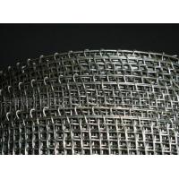 Buy cheap round / square weave Crimped Wire Mesh welded hog wire fencing product