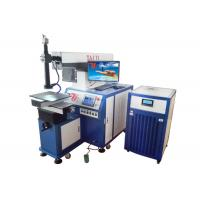 Buy cheap SS Show Head Automatic Laser Welding Machine Stainless Steel Laser Welder product