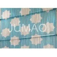 Buy cheap Rust Proof Decorative Metal Curtains Anodizing Treatment With Amazing Images product